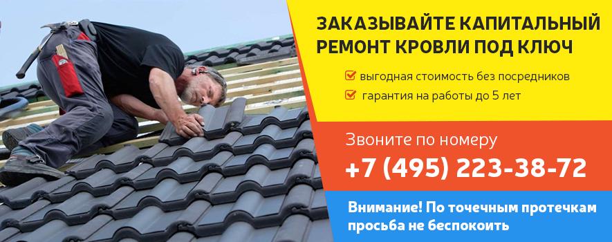 Banner_kompozit_krovlia