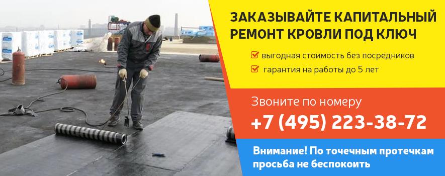 Banner_magkaya